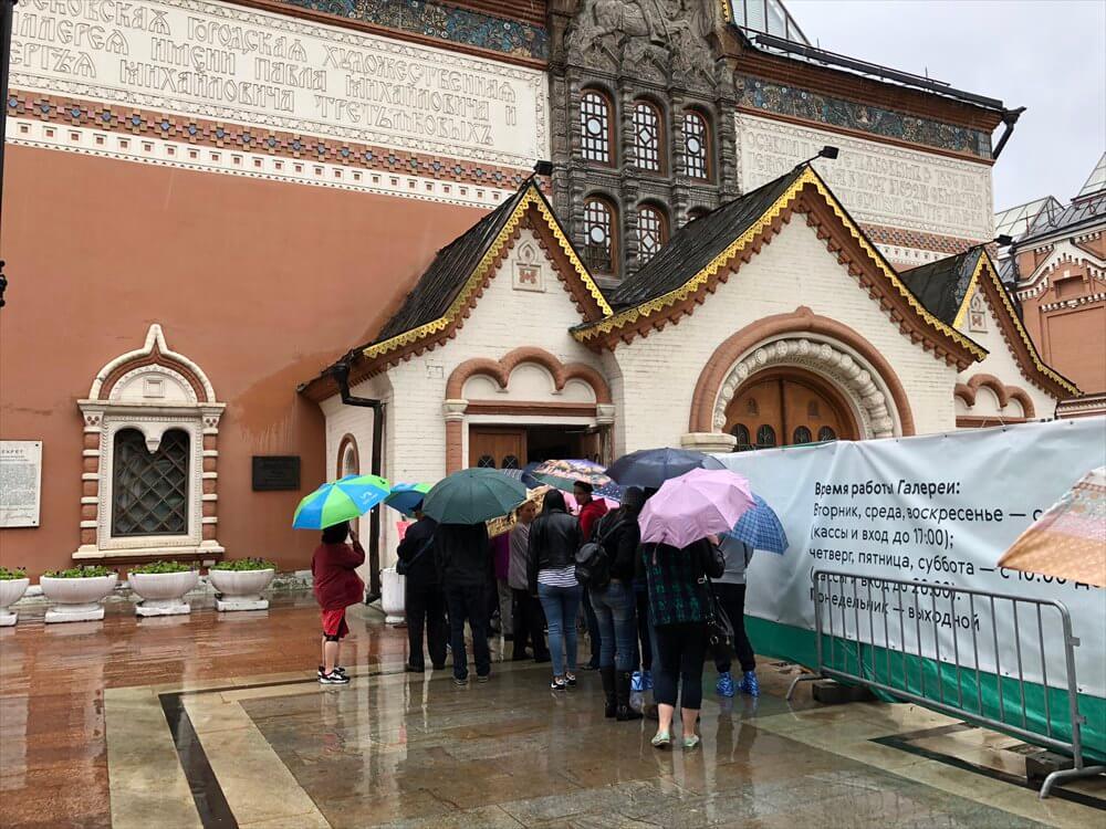 トレチャコフ美術館の入口前の行列