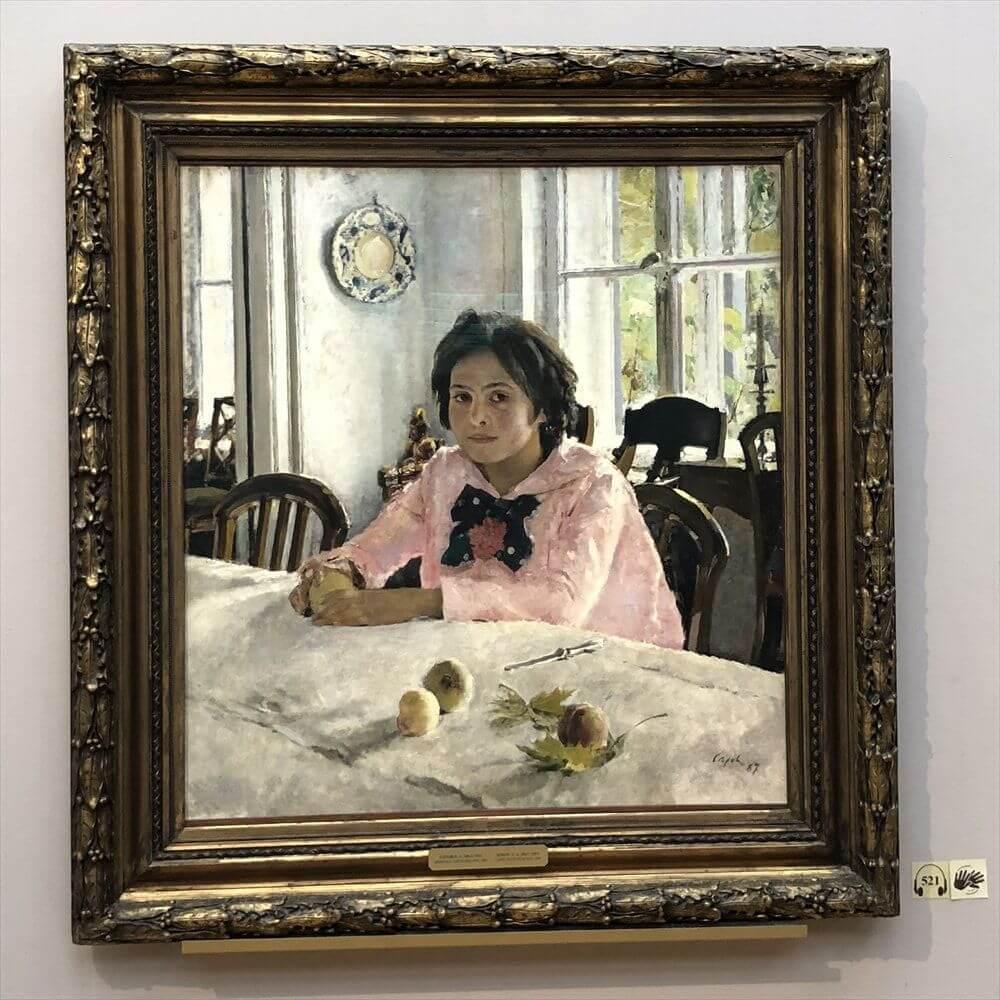 トレチャコフ美術館の『桃を持った少女』