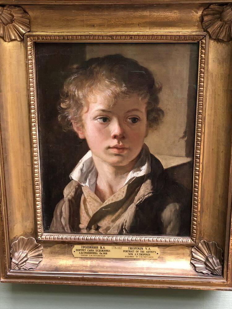 トレチャコフ美術館のトロピーニン「画家の息子の肖像」