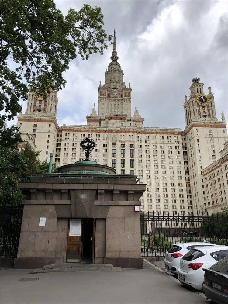 モスクワ大学の守衛