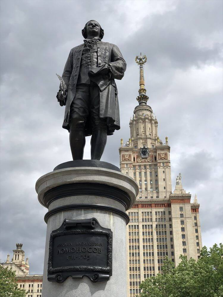 モスクワ大学の創設者