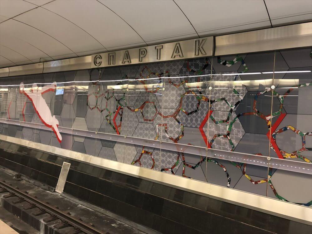 スパルタク駅の外壁
