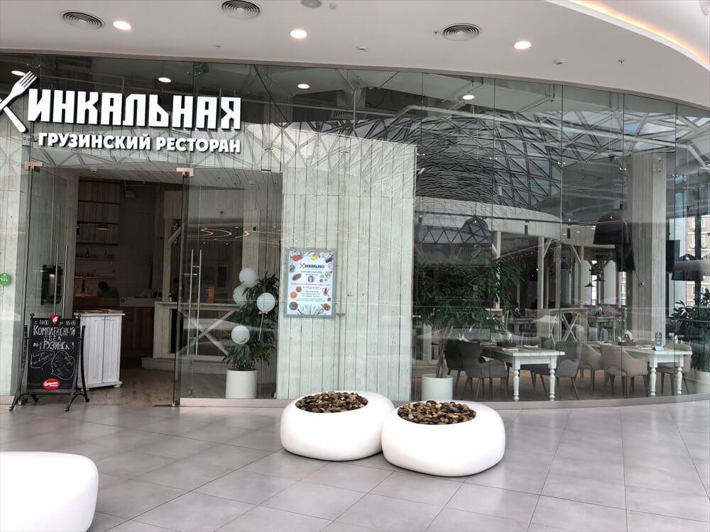モスクワのフードコートのレストラン1