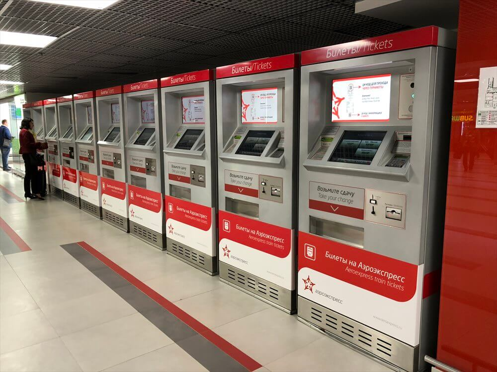 パヴェレツ駅の券売機