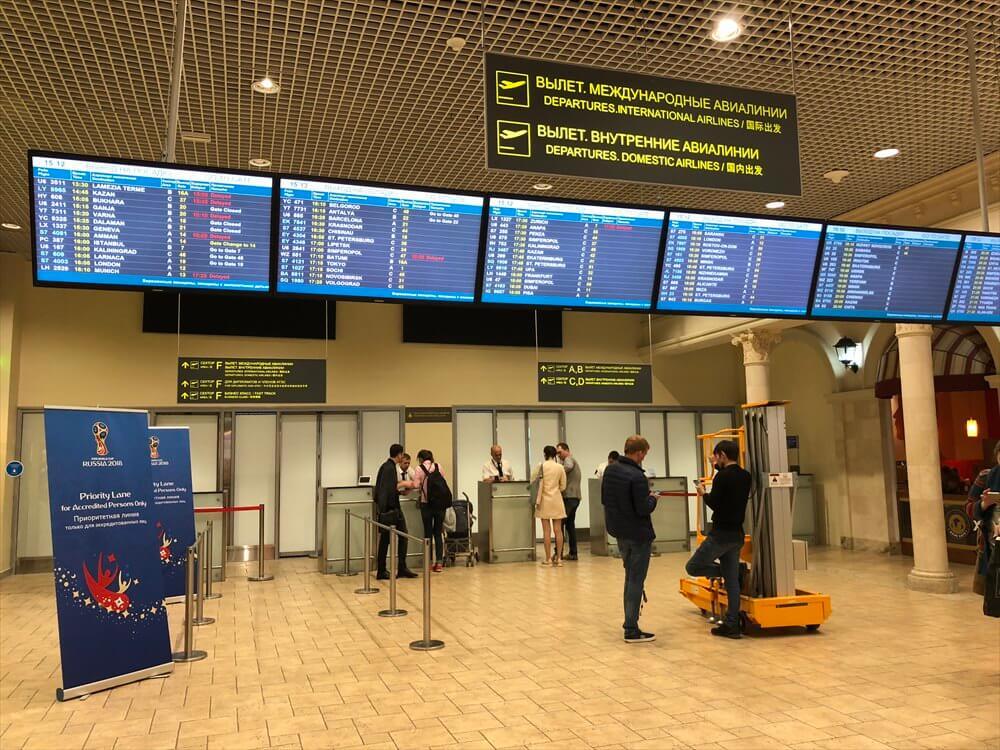 ドモジェドヴォ空港の優先レーン