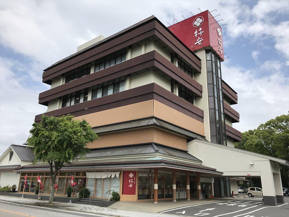 柿安本社ビル