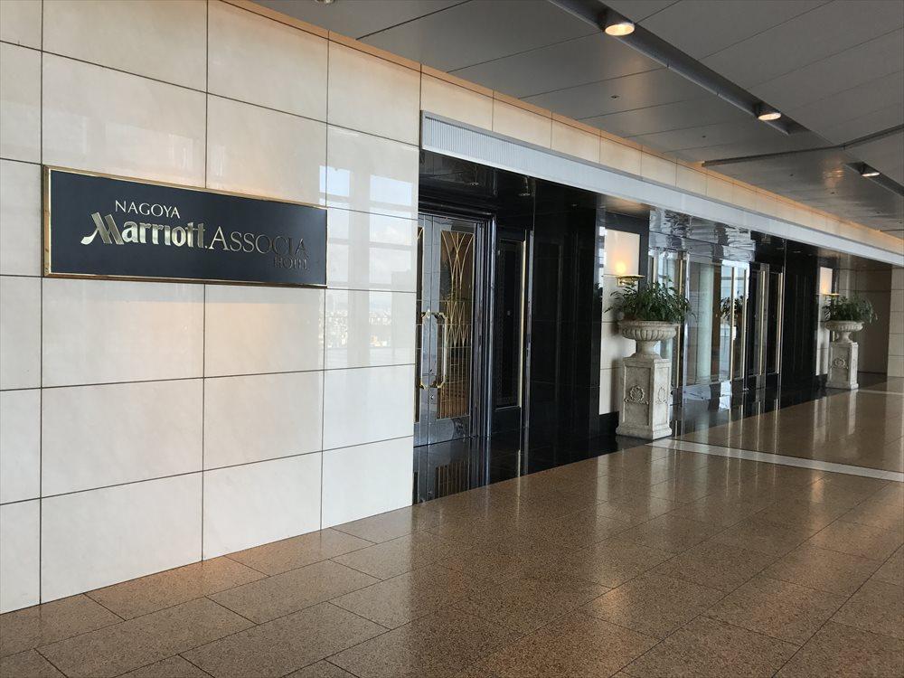 名古屋マリオットアソシアホテルの入口