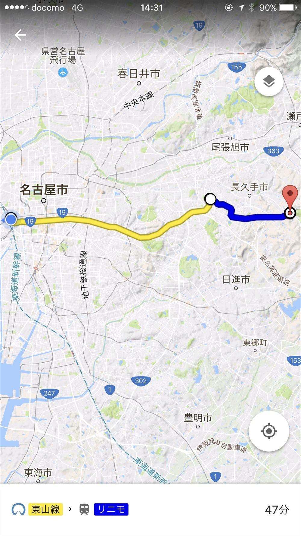 名古屋駅から公園西駅までのルート