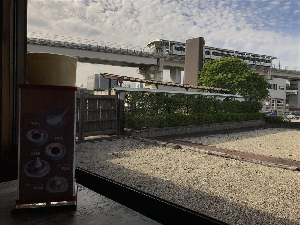 コメダ珈琲店長久手店とリニモ