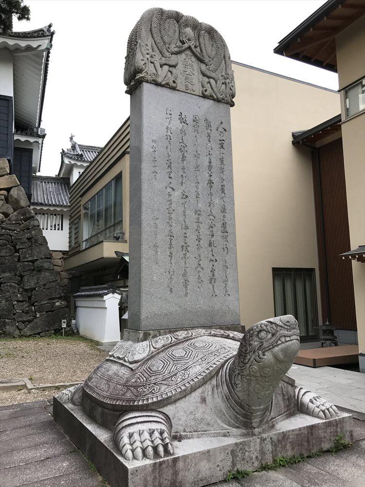 岡崎城の東照公遺訓の亀趺