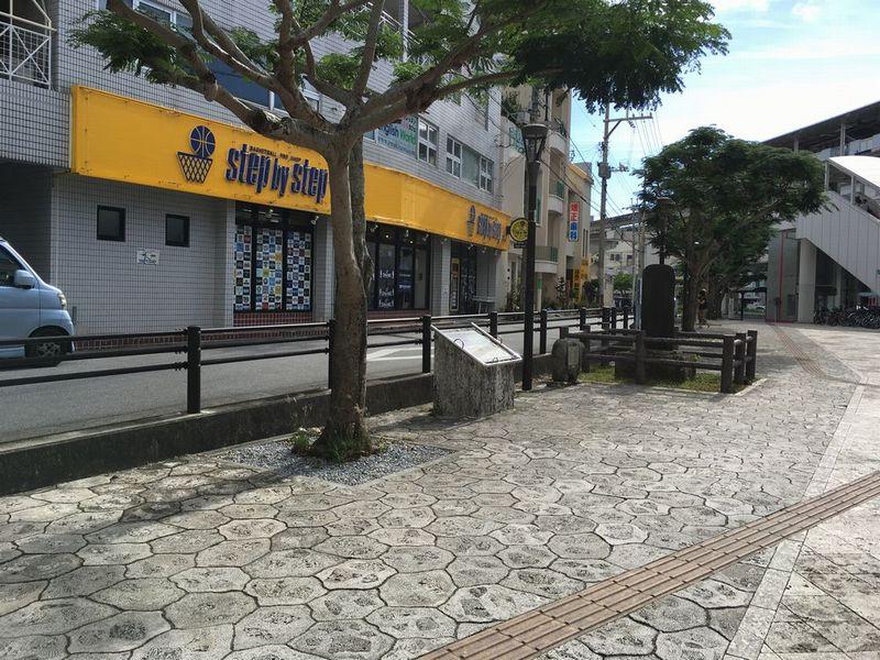美栄橋駅付近の長虹堤の名残