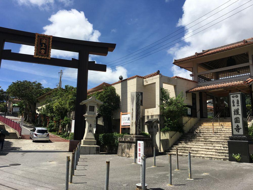 波上宮の隣の護国寺