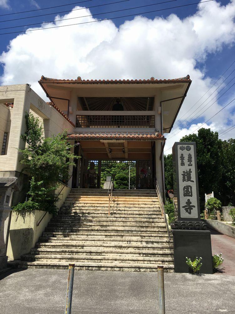 高野山真言宗 護国寺の山門