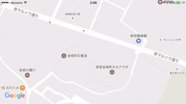 首里金城の大アカギと金城町石畳の位置関係