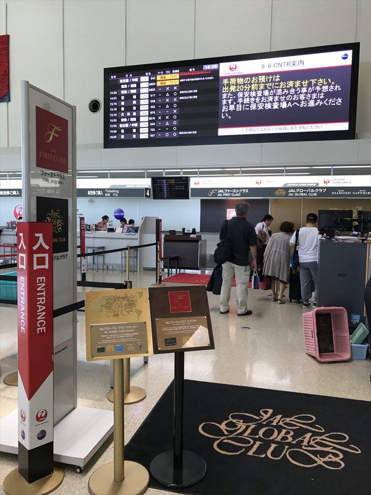 那覇空港のJGCカウンター