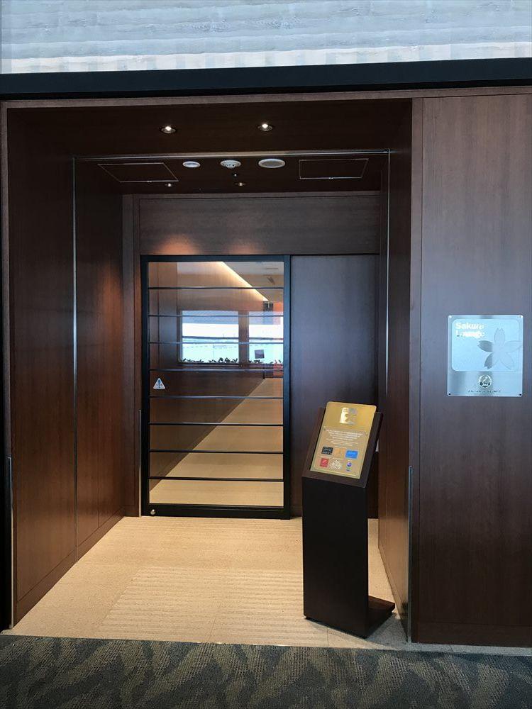 那覇空港のサクララウンジの入口