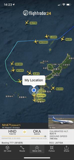 ANA471便(羽田-那覇)は遠回り