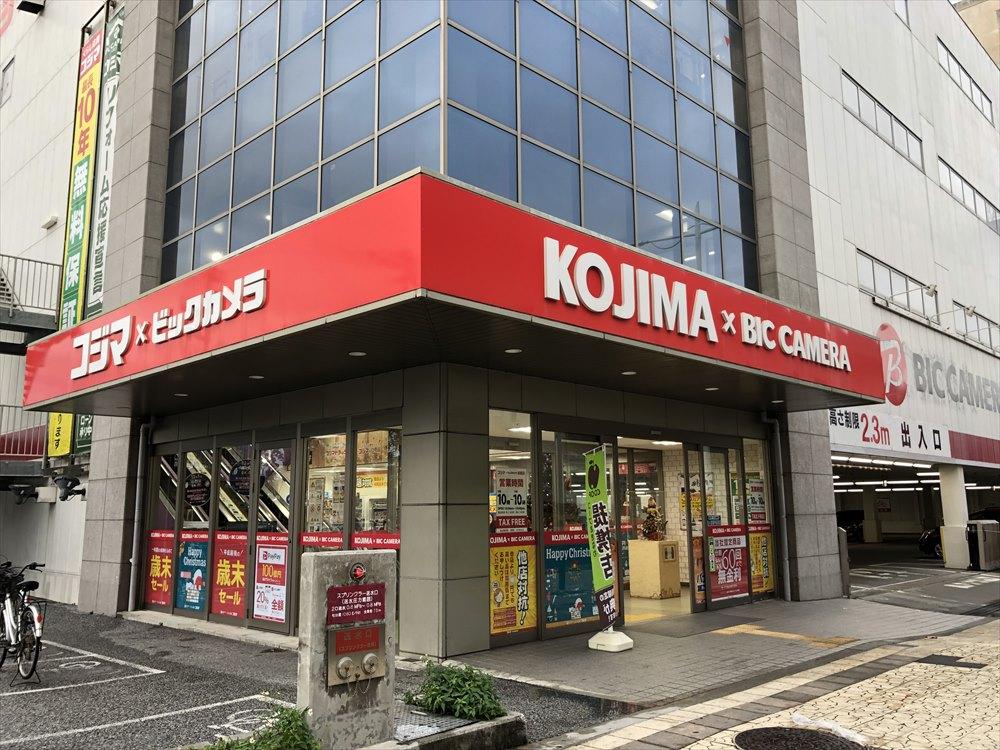 コジマ×ビックカメラ那覇店1