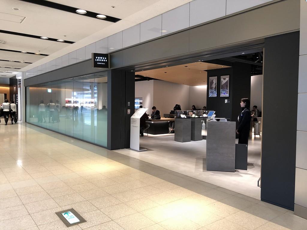 羽田空港第1ターミナルのPOWER LOUNGE CENTRALの入口