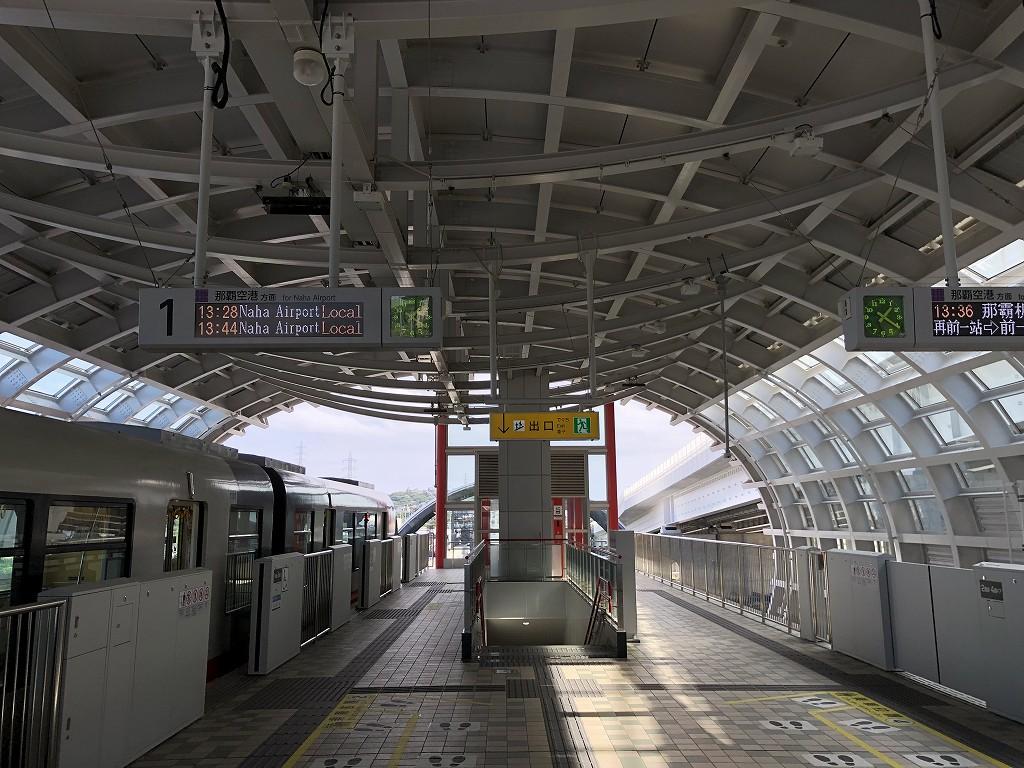 てだこ浦西駅2