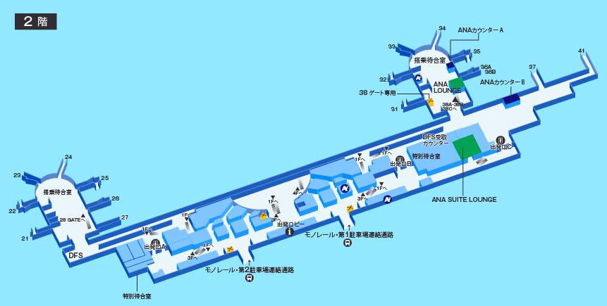 那覇空港のANAラウンジの場所