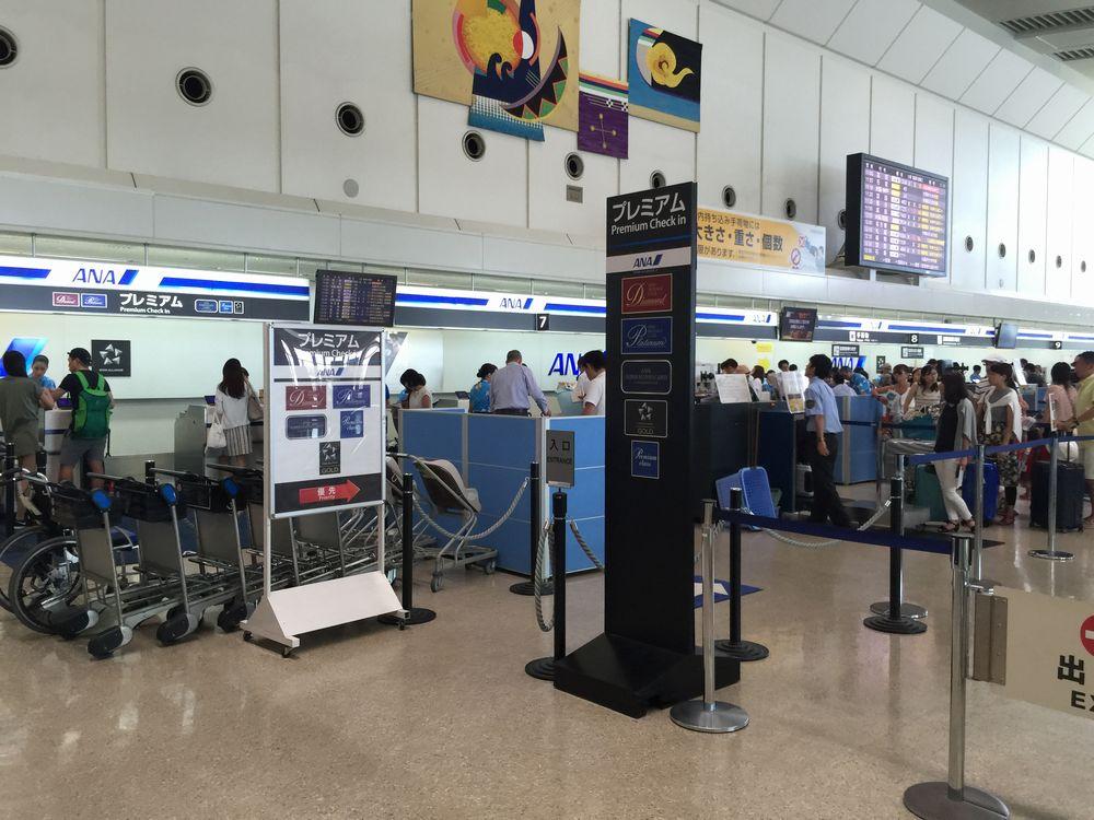 那覇空港のANAプレミアムチェックインカウンター