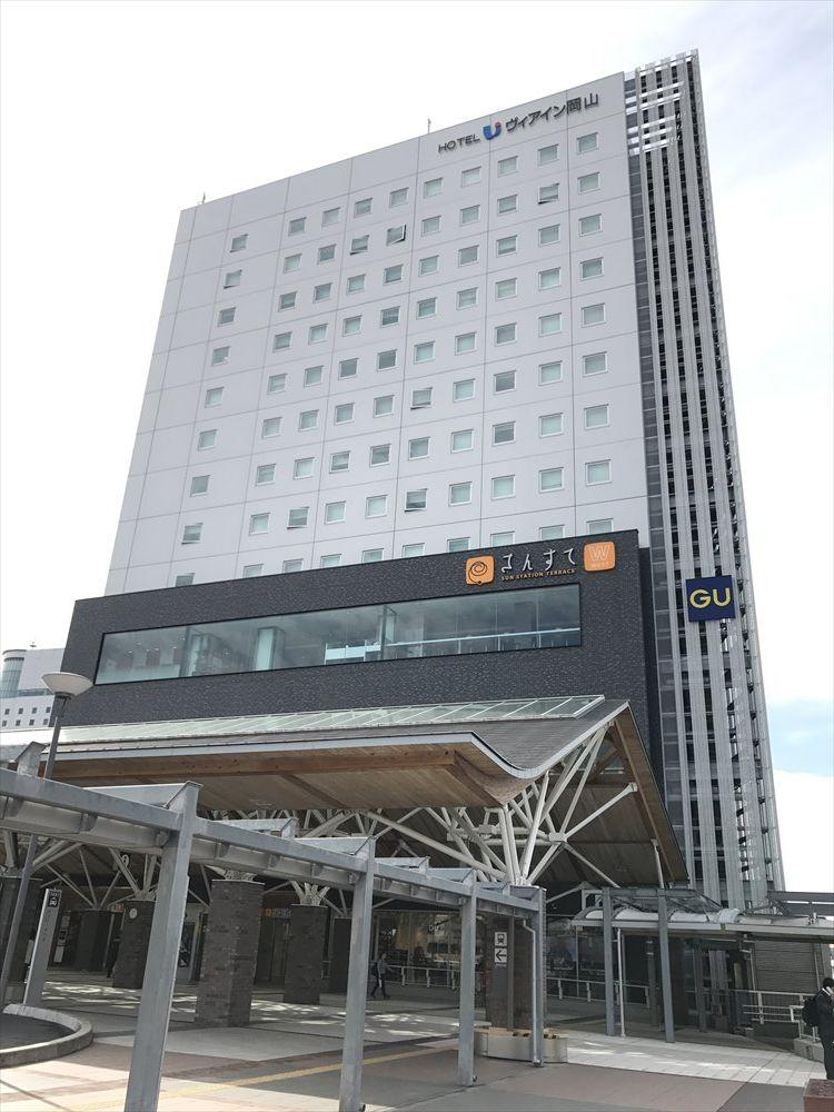 岡山駅のさんすて
