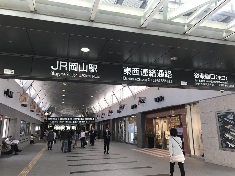 岡山駅の東西連絡通路