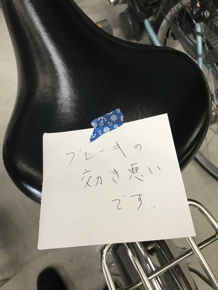 おうぎやレンタサイクルの電動自転車2