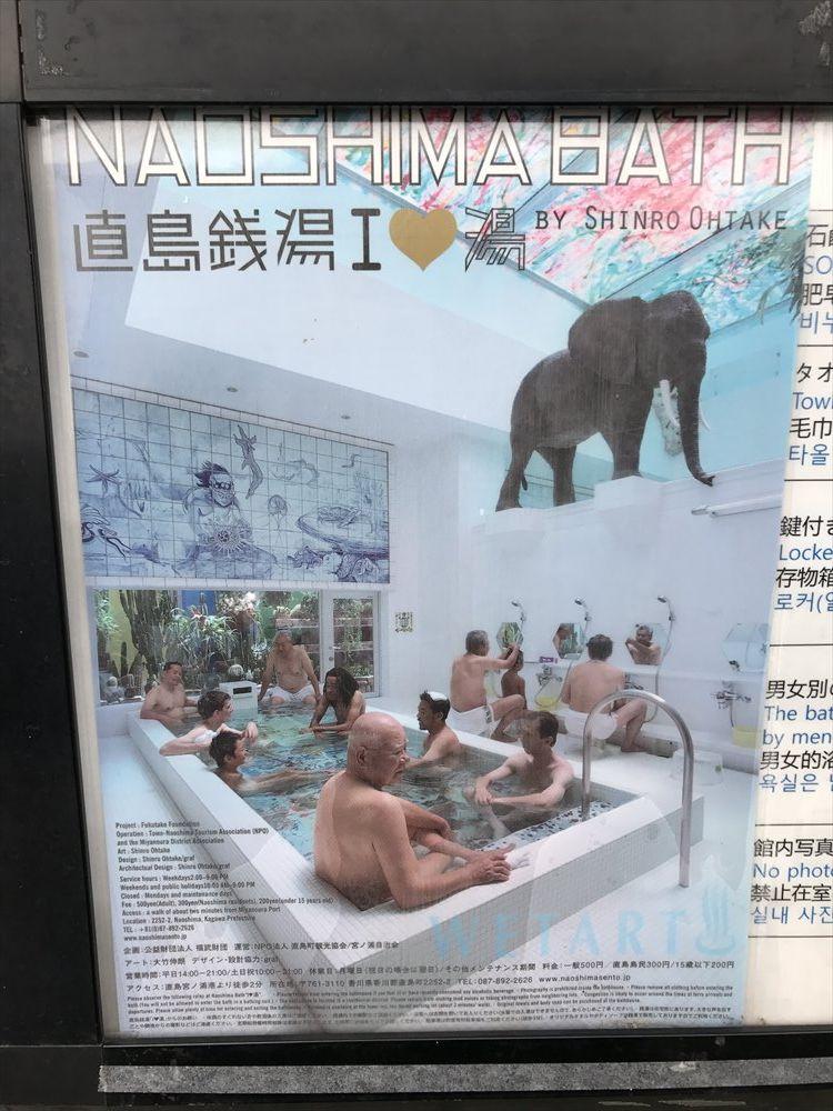 直島銭湯のデザイン