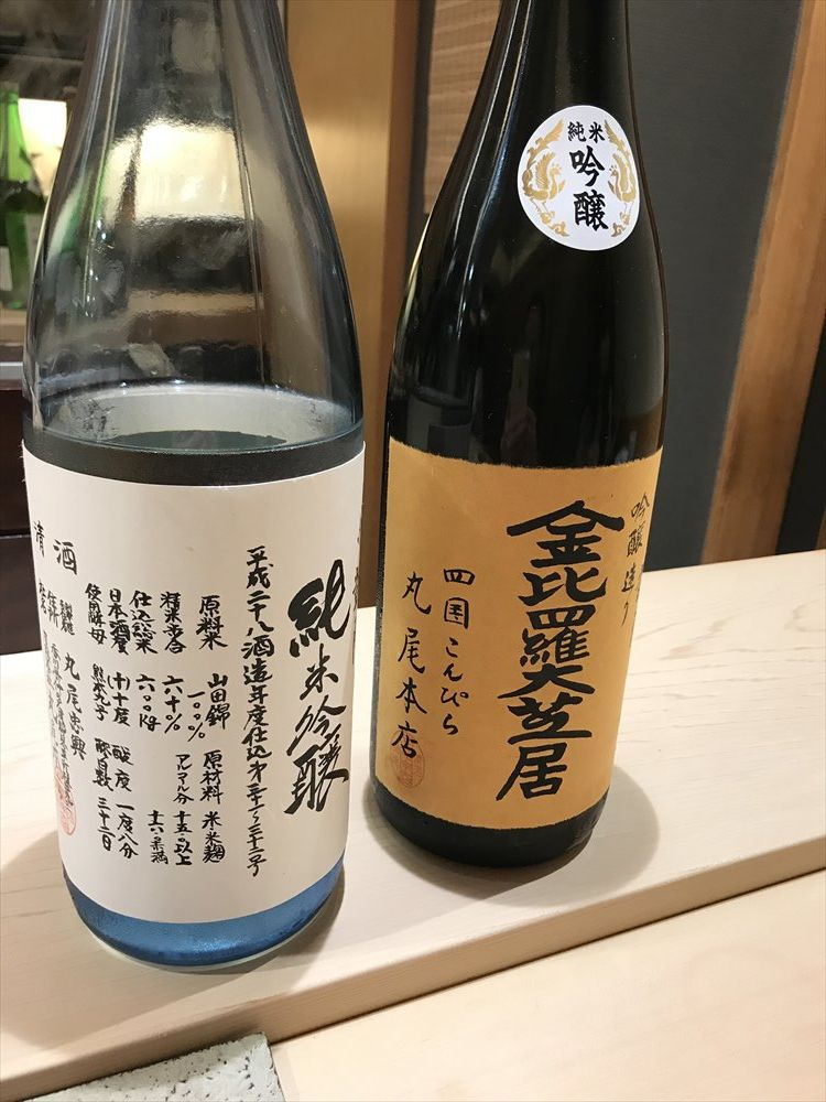寿司 中川の悦凱陣 金毘羅大芝居 純米吟醸