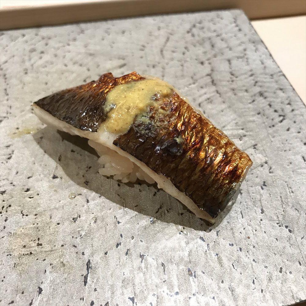 寿司 中川のイワシ炙り
