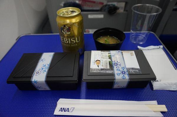 千歳-羽田Premium GOZEN開封前画像