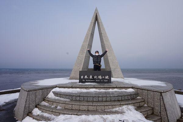 日本最北端記念撮影画像