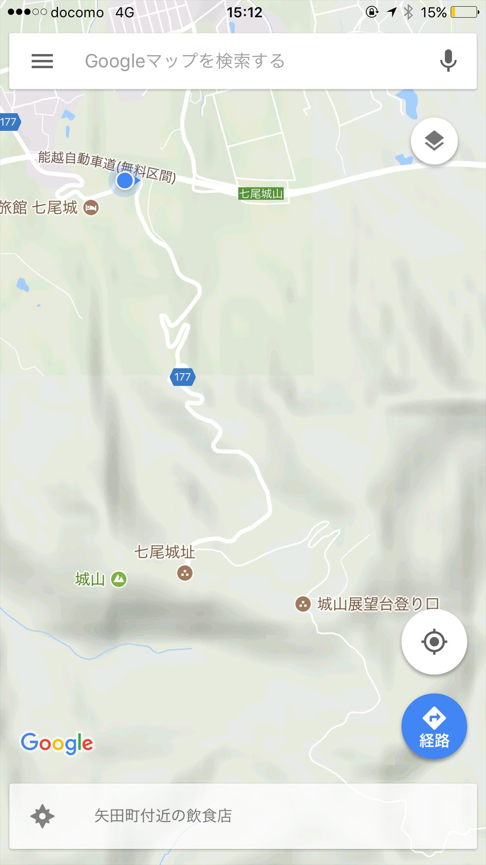 七尾城跡までのくねくね道