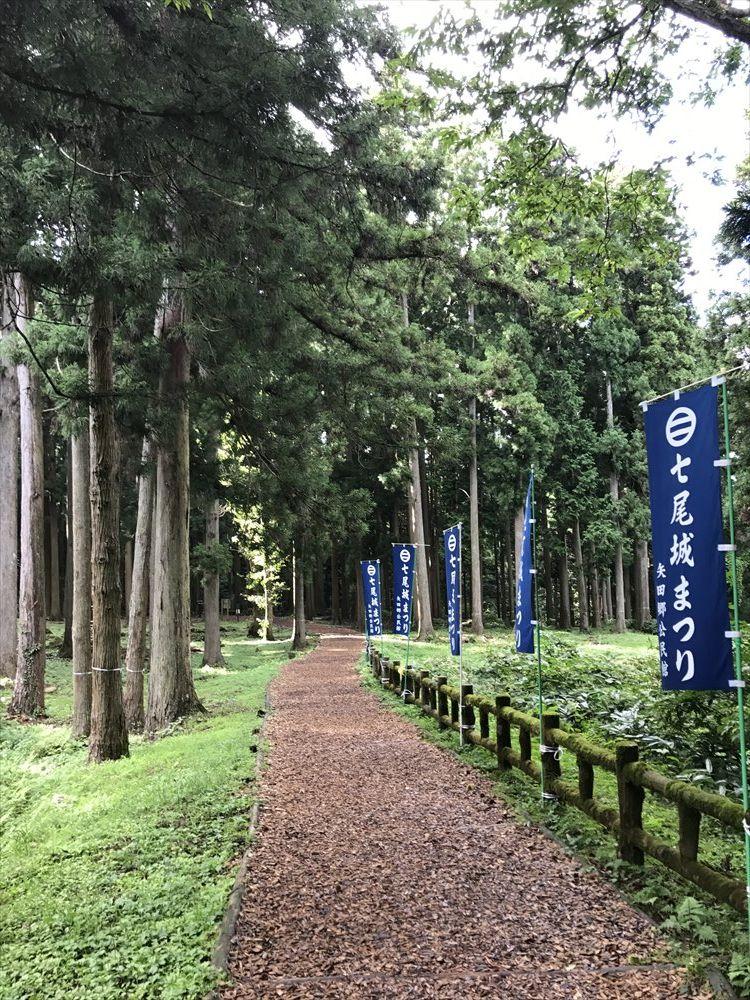 七尾城の本丸への道