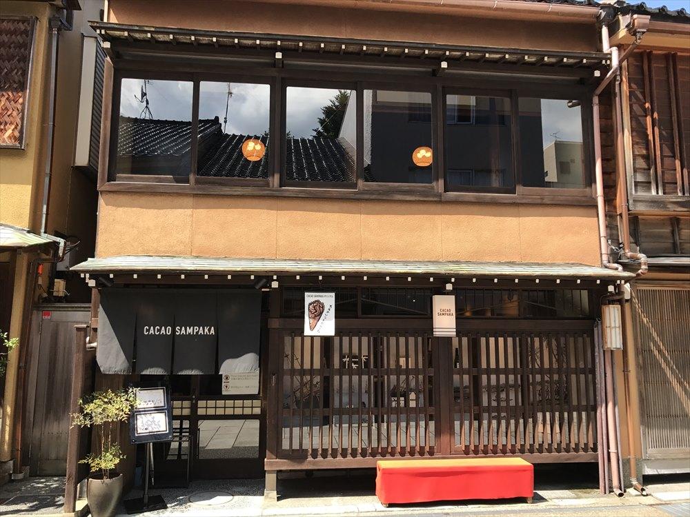にし茶屋街のカフェ