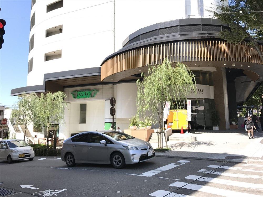 金沢の東急ハンズ