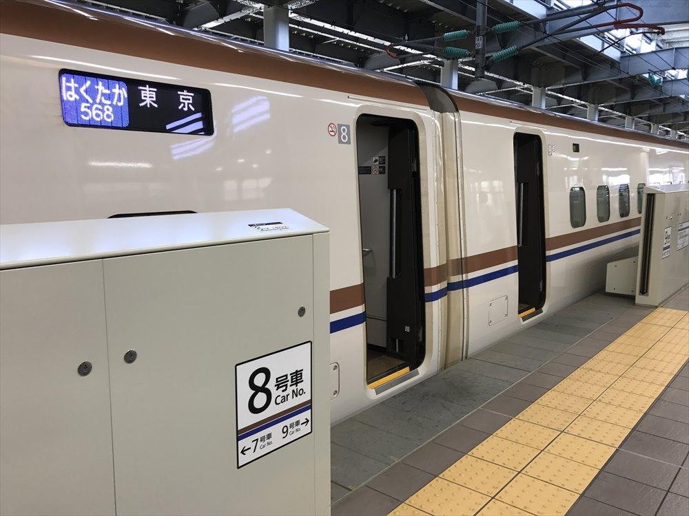 金沢駅のはくたか468号