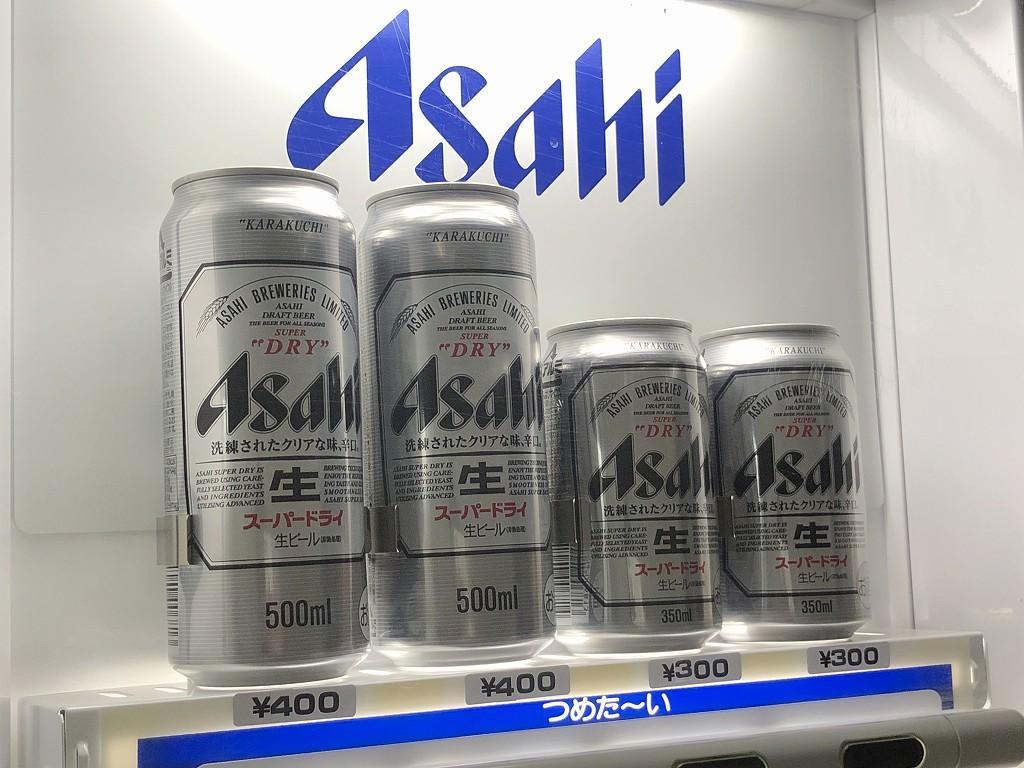大磯プリンスホテルの自販機のビールの価格