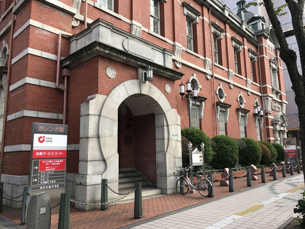 大分銀行赤レンガ館(近景)