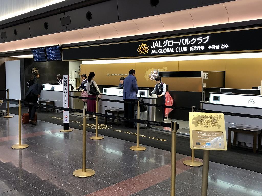 羽田空港のJGCカウンター