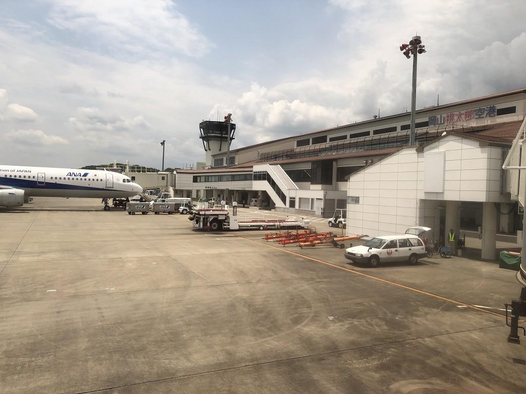 晴れの岡山桃太郎空港