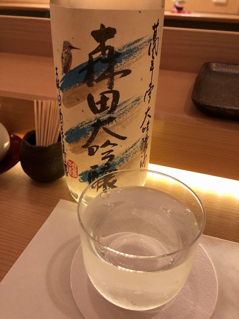 岡山市の「みや古」の森田大吟醸