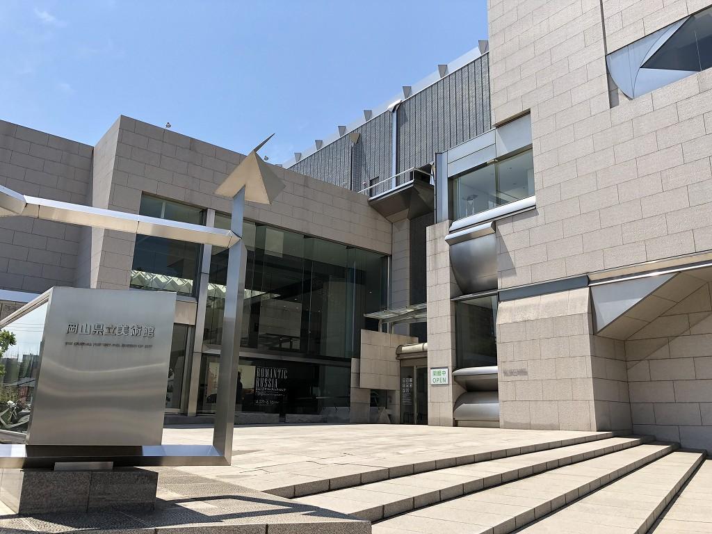 岡山県立美術館の外観2