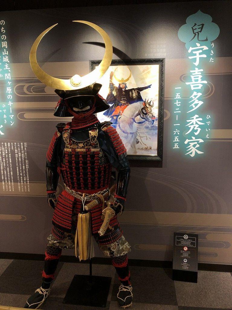 岡山城のEMAKI秀家伝4