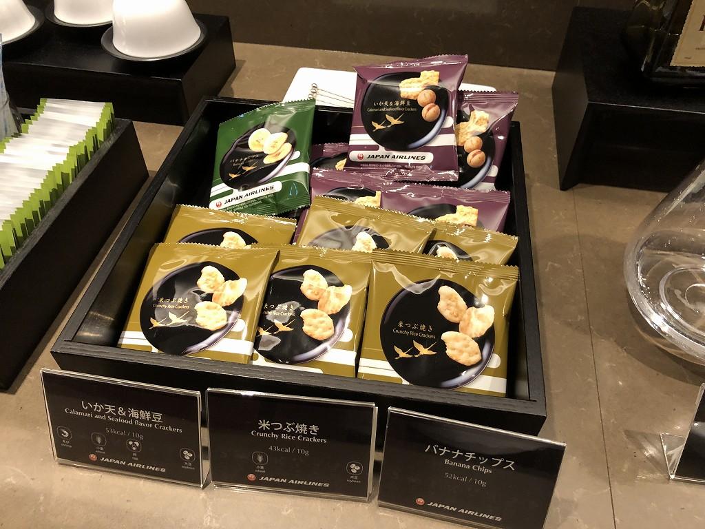 岡山空港のJALサクララウンジの個包装のつまみ