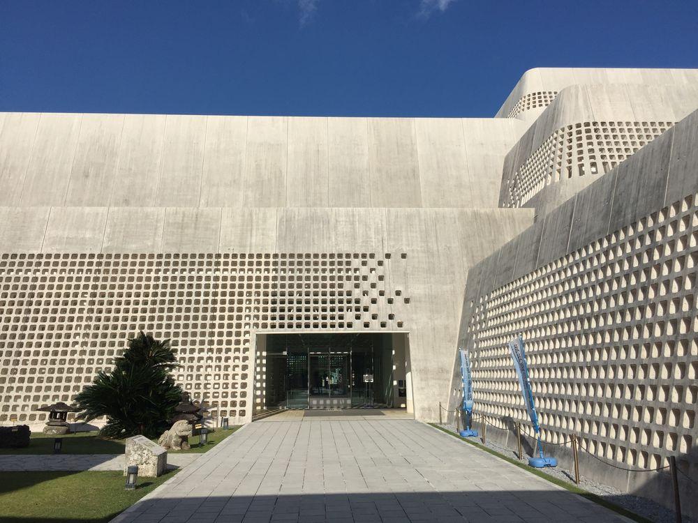 沖縄県立博物館・美術館の外観