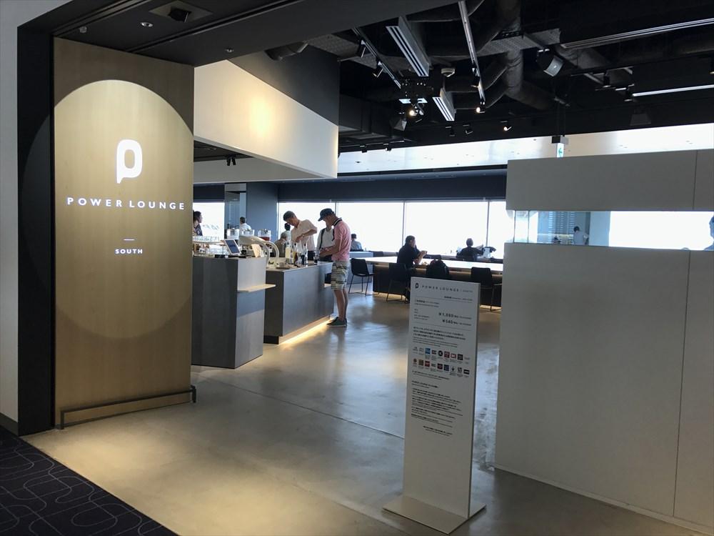 羽田空港のPOWER LOUNGE SOUTHの入口