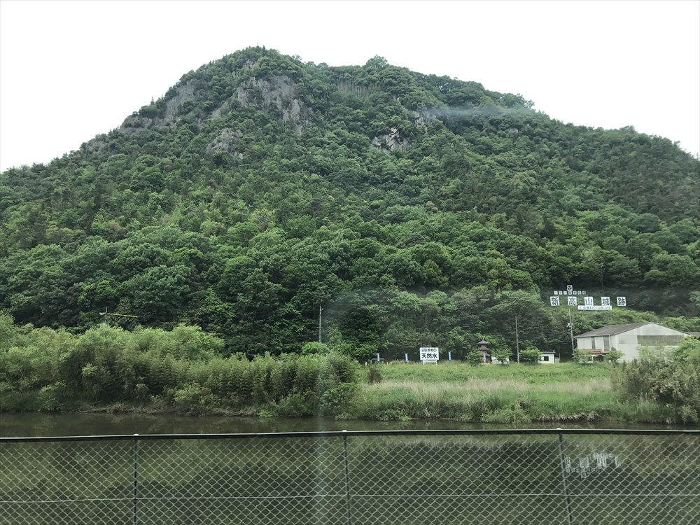 新高山城跡